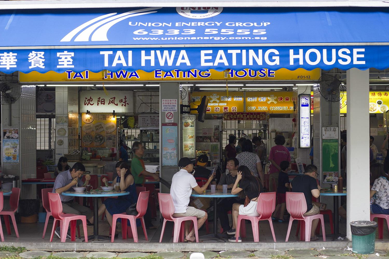 Hill Street Tai Hwa Pork Noodle 2